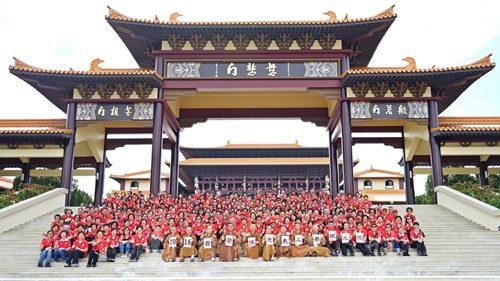 2016香港佛光道場義工尋根之旅 心靈之旅 增強信仰