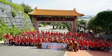 尋根團隊到達佛陀紀念館。(人間社記者張祖華拍攝)