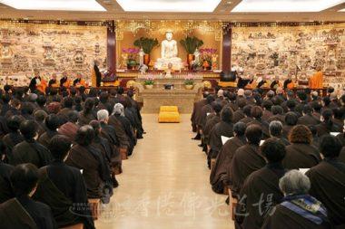 香港佛光道場的供僧道糧功德迴向法會於上班日子舉行,接近800名信眾參與。(人間社記者黃偉強拍攝)