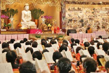 香港佛光道場住持永富法師,開示大悲懺儀軌的組織及架構内容。(人間社記者黃偉強拍攝)
