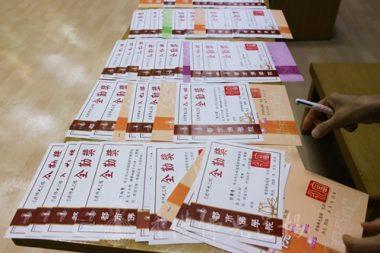香港佛光道場第56期都市佛學院全勤獎狀,人數達406人次