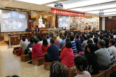 典禮中播放短片,讓學員重溫上課情況與成果展的精彩片段