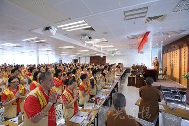 國際佛光會香港協會第二次幹部講習會,依照開會的程序展開一日的商討。(人間社記者周冠球拍攝)
