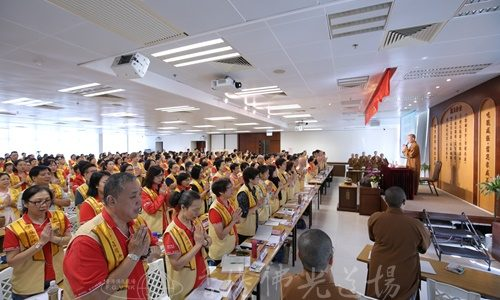 2016國際佛光會香港協會 第二次幹部講習會