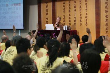 國際佛光會香港協會第二次幹部講習會,秘書長永富法師主持整天的講習課程。(人間社記者周冠球拍攝)