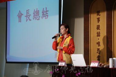 國際佛光會香港協會第二次幹部講習會,協會鄺美雲會長作出總結。(人間社記者周冠球拍攝)