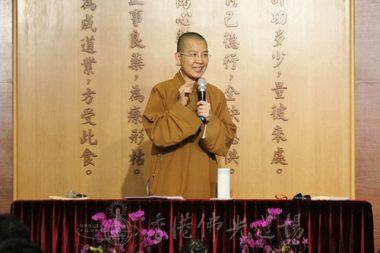 香港佛光道場住持永富法師教導要有目標,並以歡喜心參與活動。(人間社記者黃慧莊拍攝)