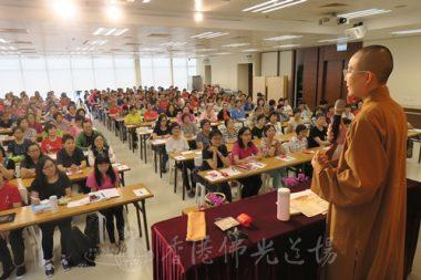 香港佛光道場住持永富法師向250多名義工開示,說明尋根之旅的意義。 (人間社記者姚承東拍攝)
