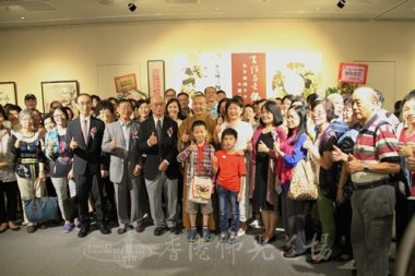 「吳紫棟與平平中國書畫展」開幕禮,主禮嘉賓及逾百位出席人士合照留念。(人間社記者葉偉炳拍攝)