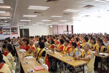 國際佛光會香港協會264名分會代表,出席本年度第四次幹部會議。(人間社記者葉偉炳拍攝)