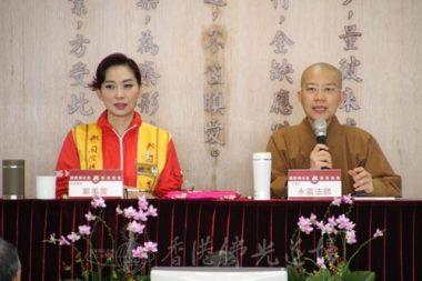 國際佛光會香港協會秘書長永富法師勉勵會長和幹部會員,共同努力推動會務。(人間社記者葉偉炳拍攝)