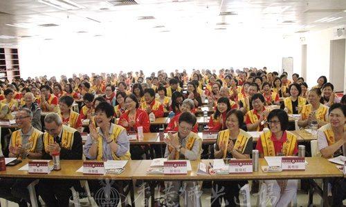 2016年國際佛光會香港協會第四次幹部會議 實踐實幹 功不唐捐