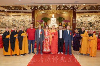 佛化婚禮禮成,新人、雙方家長和長輩跟香港佛光道場住持永富法師及5位法師合照留念。(人間社記者李翰誠拍攝)