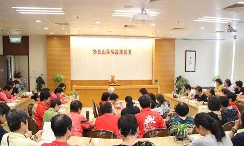 香港佛光道場菩薩戒講習會 諸佛之本源  菩薩之根本