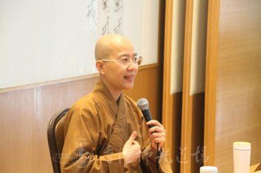 香港佛光道場住持永富法師指出,受菩薩戒最重要心態,培養菩薩的性格。(人間社記者葉偉炳拍攝)