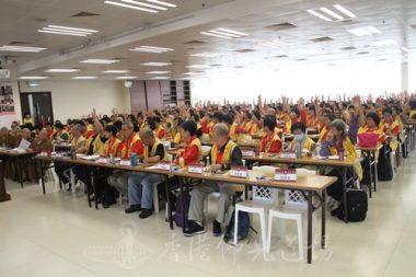 近300位幹部出席國際佛光會香港協會第五次幹部會議。(人間社記者葉偉炳拍攝)