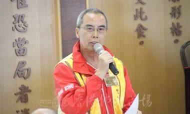 鄧永明督導長分享對大師在「2016國際佛光會世界會員代表大會」開示的感受。(人間社記者葉偉炳拍攝)