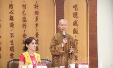 國際佛光會香港協會秘書長永富法師,聯同鄺美雲會長主持2016年第五次幹部會議。(人間社記者葉偉炳拍攝)