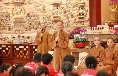 香港佛教道場住持永富法師(左二)主禮兒童班、青少年班和婦女法座聯合開學典禮。(人間社黃偉強拍攝)