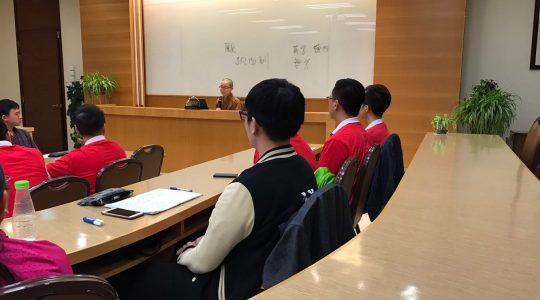 香港佛光青年團 短期課程《信仰的轉化力量》