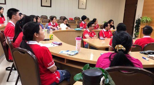 香港佛光青年團 短期課程 《信仰的轉化力量》2