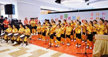 三好兒童精靈可愛,表演載歌載舞。(人間社記者黃慧莊拍攝)