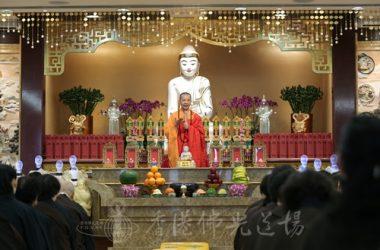 香港佛光道場永富法師開示藥師佛聖誕的啟示。(人間社記者周冠球拍攝)