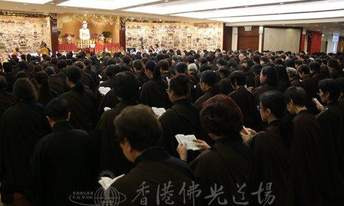 2016香港佛光道場藥師法會第三天 佛道長遠  精進不懈