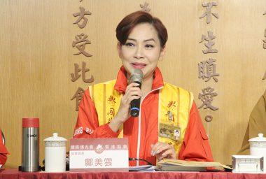 國際佛光會香港協會鄺美雲會長期待佛光會員繼續積極服務社會。(人間社記者葉炳偉拍攝)