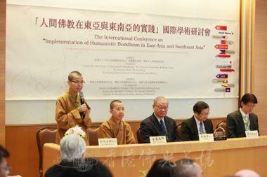 妙凡法師表示,佛教不能跟生活分開,必須積極參與社會事務,關注人道、環保等議題。(人間社記者黃偉強拍攝)