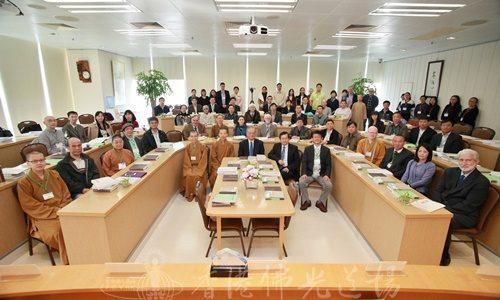 香港國際學術研討會 人間佛教實踐與影響