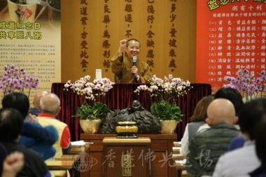 香港佛光道場住持永富法師講解金剛拳的手勢及意義。(人間社記者陳樂賢拍攝)