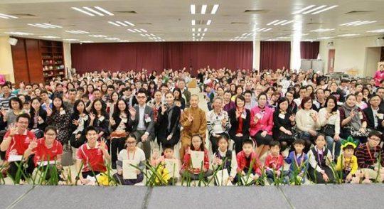2016香港佛光三好小畫家頒奬典禮-繪畫揚三好 善根植心田