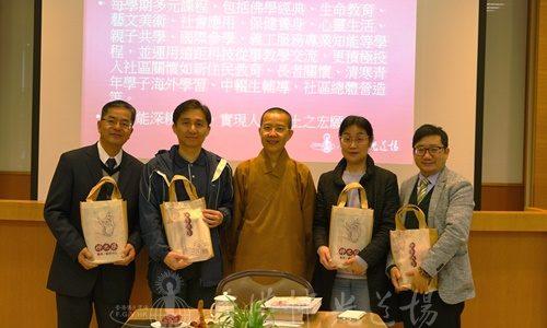 中小學校長參訪香港佛光道場 校園三好風  學習更輕鬆