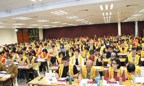 2017年國際佛光會香港協會第二次幹部會議 「我是菩薩」 難行能行