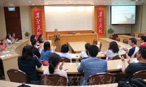 英文佛學系列講座「人間佛教的根本教義」 透視人生 體證義理