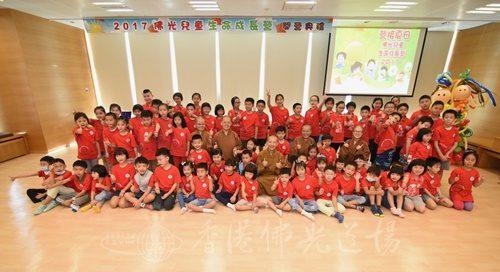 「營接夏日」佛光兒童生命成長營2017開幕禮 觀念正確 積極人生