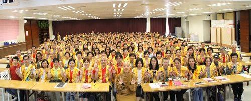 國際佛光會香港協會2017新進會員講習會  展開新頁 作出改變