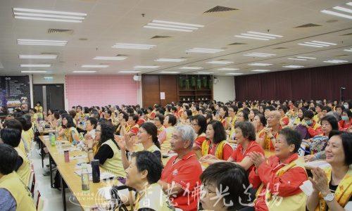 2017年國際佛光會香港協會第二次幹部講習會 由學佛到行佛 提升生命意義