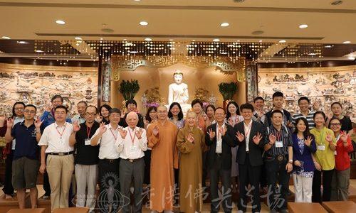 圓桌論壇學者參訪香港佛光道場