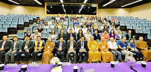 2017年「人間佛教的經濟與管理文化」論壇開幕禮  增廣淨財 管理自心