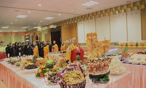 2017年瑜伽焰口法會第一天  興慈濟物 感果叨恩