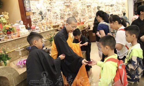 2017年瑜伽焰口法會第二天  恭敬誠求 必蒙感應