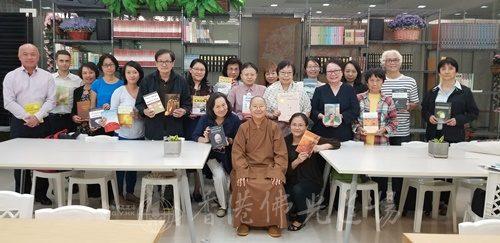 2017英文佛學《人間佛教˙佛陀本懷》系列講座 Contemporary Development of Humanistic Buddhism II 人間佛教當代發展 ~ 文化教育及承傳