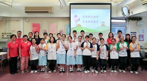 「寶覺中學三好讀書會」  三好品德教育 進駐香港校園