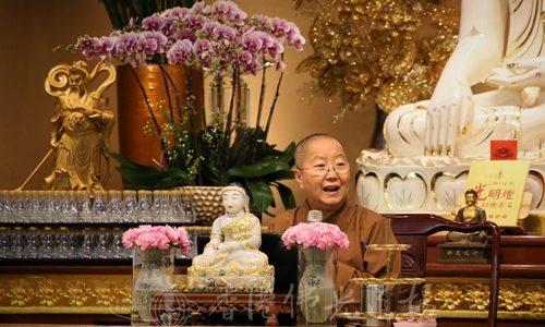 名聲天曉佛學講座 「人間佛教之發心立願 – 勸發菩提心文簡說」
