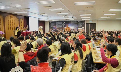 國際佛光會香港協會2018年第一次幹部會議  集思廣益 邁步向前