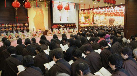 2018年香港佛光會員新春團拜修持 ─ 第一梯次