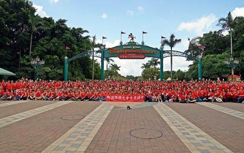 香港佛光協會義工迪士尼一日遊