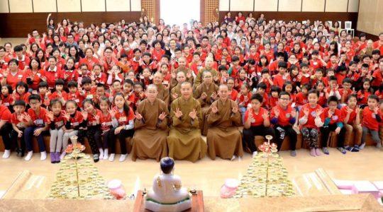 2018-2019年度兒童班、青少年班、三好爸媽及婦女法座聯合開學典禮